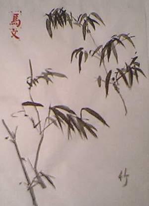毛笔画《竹》组图