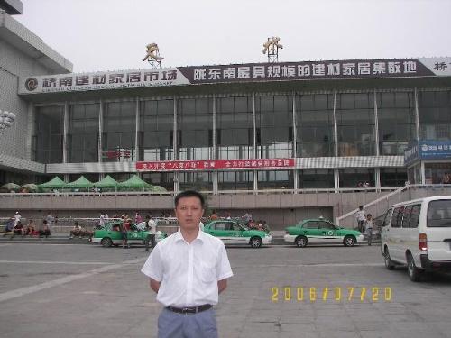 天水火车站
