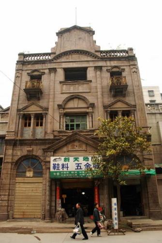 荆州——宜昌_龙井问茶