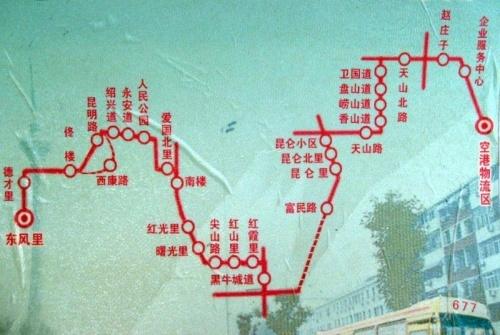 678:嘉陵南里——天津飞机场