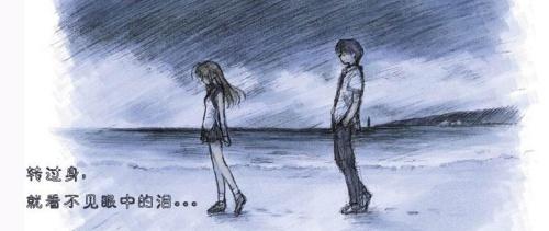 雨中黑白伤感男头像