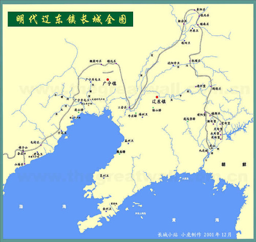 徒步辽宁长城地图参考