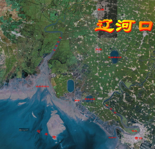 辽河入海口卫星地图-林海听涛-搜狐博客