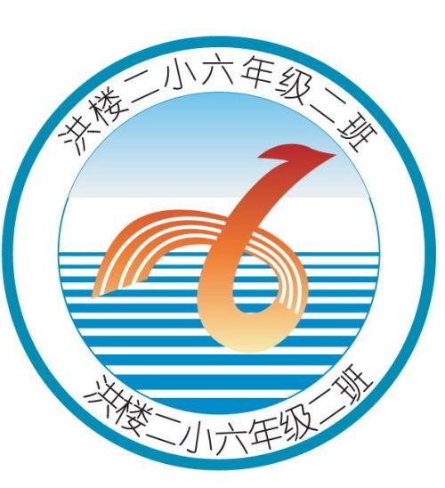 小学班徽设计图__logo设计