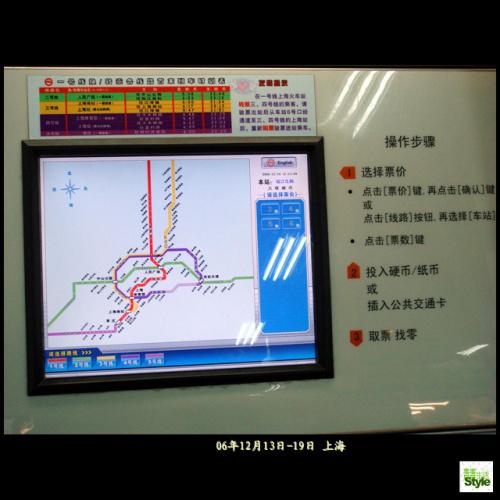 地铁儿童简笔画步骤