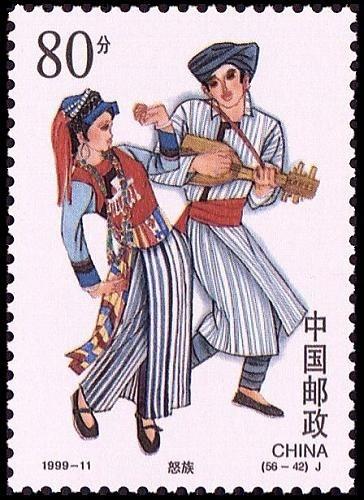 主题 中国56个民族全套邮票