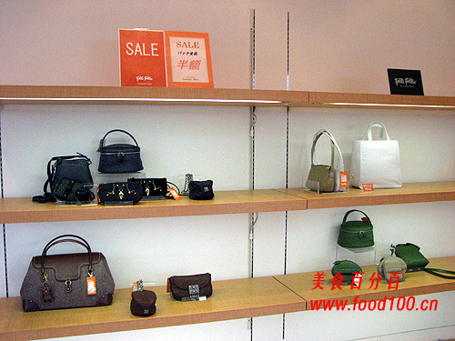 aidas outlet  outlet