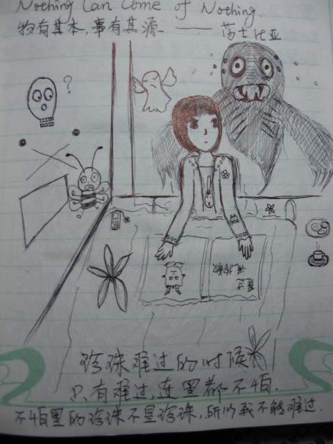 手绘漫画 珍珠的孤单