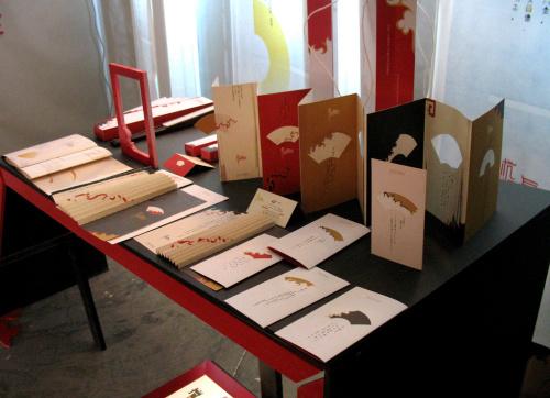 中国美术学院2007视觉传达毕业设计展-no design