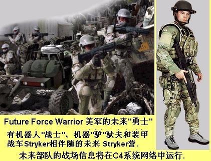 你就认定战前美军不会在大连,青岛,上海,漳州,海南岛