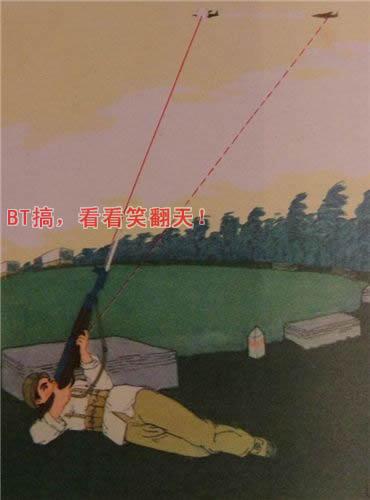 女人打飞机的几种常用姿势(贴图)_江苏汽车论