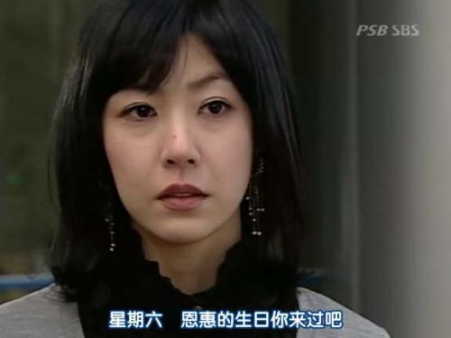 韩国电视剧 可爱的你>到底哪里有下载