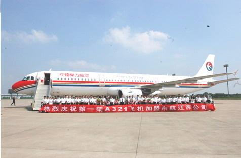 重庆到江苏飞机