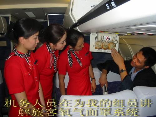 飞机上的氧气面罩