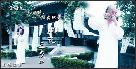 【信长之野望14平原绫香如何解锁】