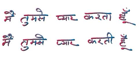 hindi北印度语