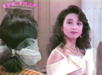 1990年中视8点档《太阳雨》图片