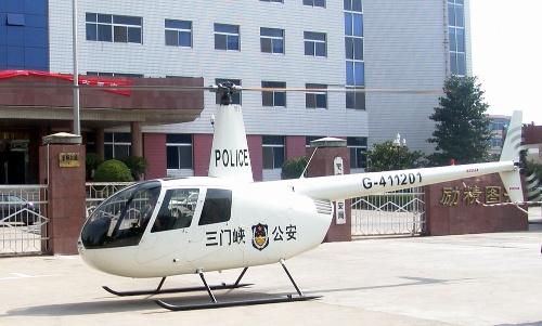 直升飞机起飞后,距离地面不是很高