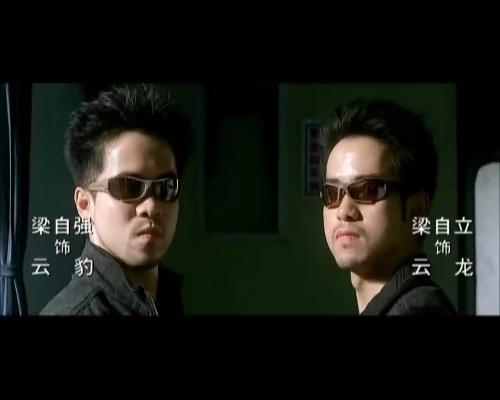 双子神偷2高清【相关词_双子神偷2】