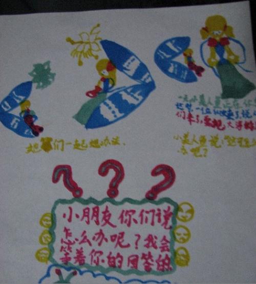 生日祝福-一切为了孩子-搜狐博客