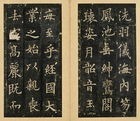 唐代书家:欧阳询欧阳询书法故事中国画家协会