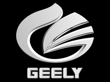 为什么吉利的车标有好多种