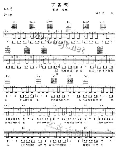 丁香花的歌谱-吉他歌谱吧-搜狐博客