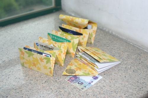 用纸折钱包的步骤