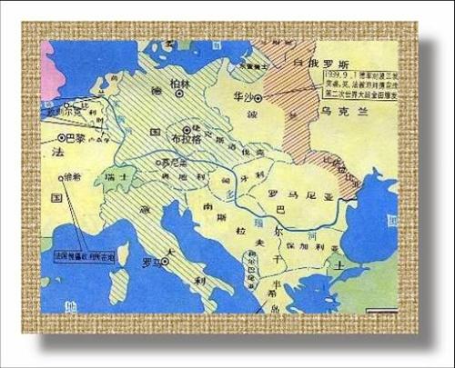 德国二战前地图